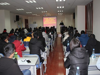 The 11th annual conference of postgraduates was held in the school of earth sciences